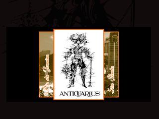 Thumbnail do site Restaurante  Antiquarius