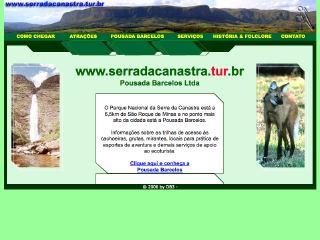 Thumbnail do site Pousada Barcelos - Serra da Canastra