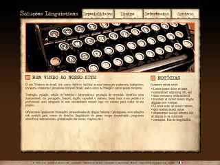 Thumbnail do site Tradutor francês, inglês, espanhol