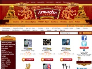 Thumbnail do site Armazem China