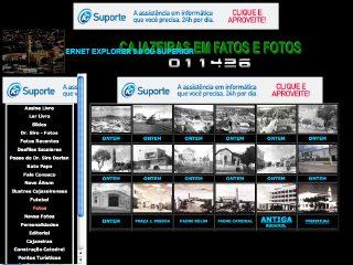 Thumbnail do site Cajazeiras em Fatos e Fotos