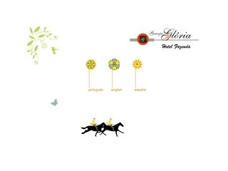 Thumbnail do site Hotel Fazenda Granja Glória