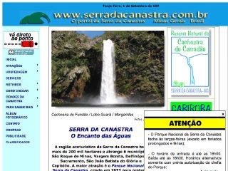 Thumbnail do site Portal da Serra da Canastra