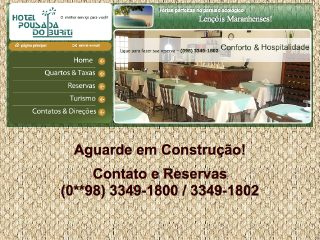 Thumbnail do site Hotel Pousada do Buriti