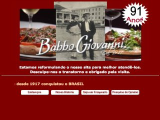 Thumbnail do site Babbo Giovanni Pizzaria